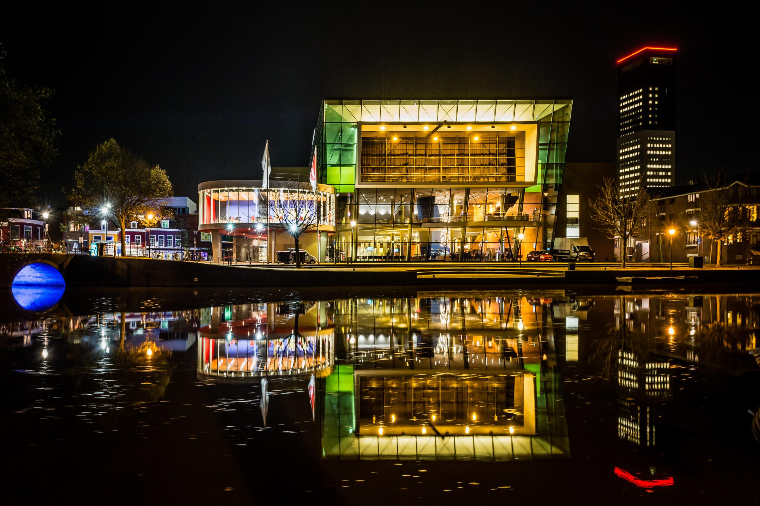 De Harmonie De Harmonie - eventlocatie - friesland - 2