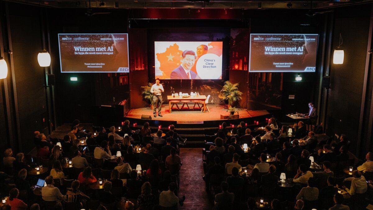 NRC Event stage and zaal Boom Chicago